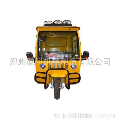 联科新型移动式蒸汽洗车机