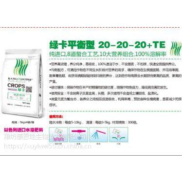 供应 得海龙复合肥 进口冲施肥 绿卡平衡型 氮磷钾均衡全水溶 生根提苗期使用