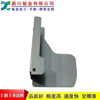 新川厂家直供xcbj18091206热轧板铁架钣金加工定制