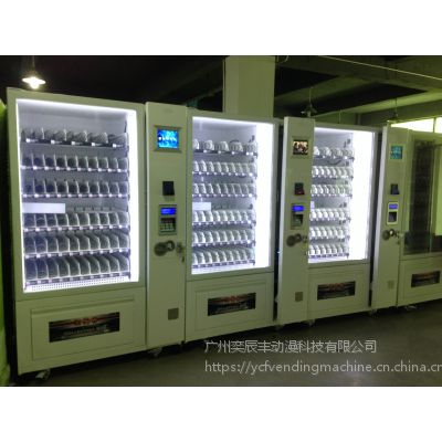 校园自动售货机 自助售水贩卖机无人售货机品牌 学校无人贩卖饮料机利润如何