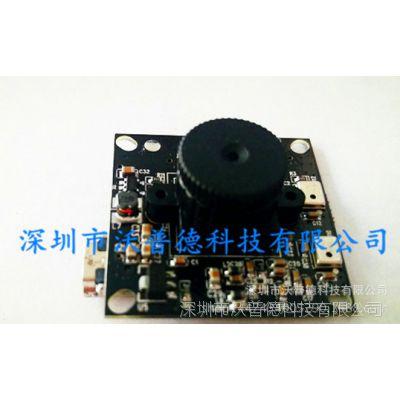 MI5100USB摄像头模组  高拍仪 人脸识别 扫描仪 高清摄像头模组