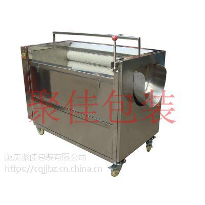 重庆土豆自动清洗去皮机厂家直销