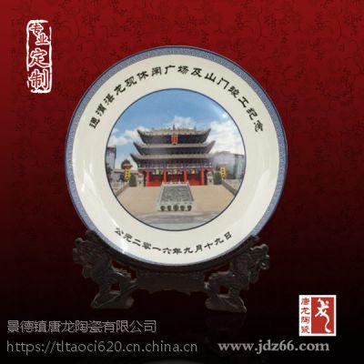 千火陶瓷 商务礼品定制方案 陶瓷礼品挂盘定制