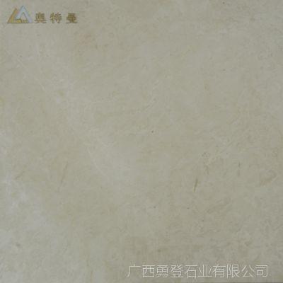 大理石 供应家装建材大理石地板砖 外墙砖各种规格石材可定制