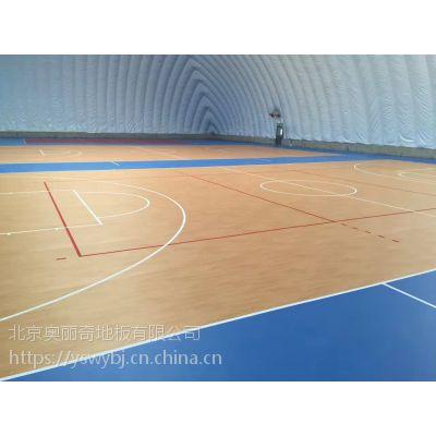 篮球场塑胶场地 pvc塑胶运动地板