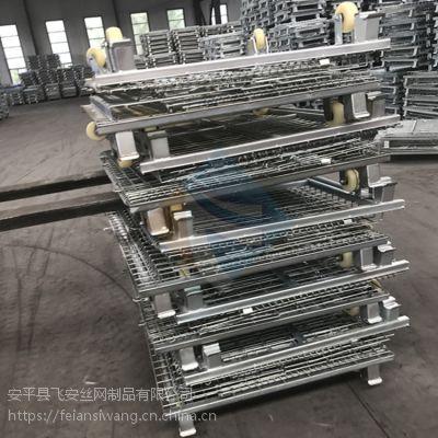 高品质镀锌金属周转箱 焊接货物储存周转箱厂家-飞安
