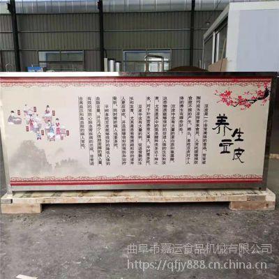 手工揭皮豆制品油皮机价格 多功能油皮机