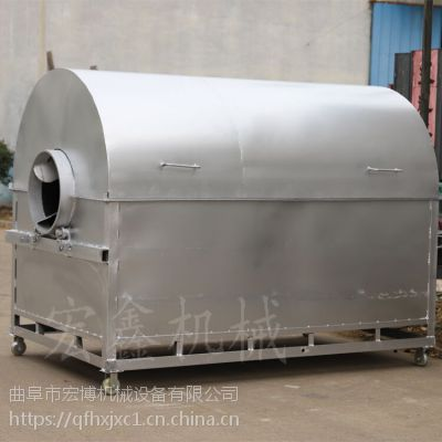 滚筒式花生炒锅 全自动温控滚筒炒货机 五谷杂粮炒熟机