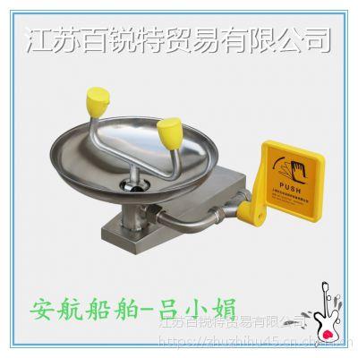 厂家批发不锈钢挂壁式洗眼器BTG11 执行美国标准石油洗眼器