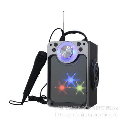 Musiccrown便携式无线镜面蓝牙音箱 LED多功能活动party音响