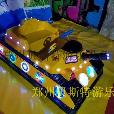 河南大型的儿童碰碰车多种样式新品的设备
