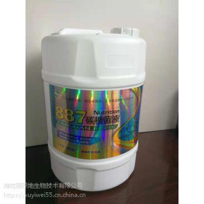 供应得海龙 碳糖菌液 微生物菌肥 强力补菌改善土壤 土壤板结克星 5kg*4桶/箱