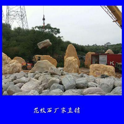 花纹石厂家直销 泰山石多少钱一吨 英德泰山石高清图片