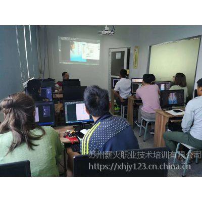苏州电商培训学校 园区电子商务培训机构