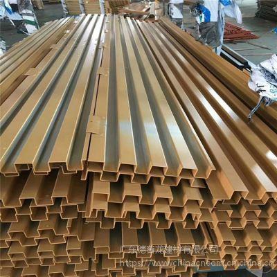 凹凸造型铝板定制 凹凸长城板现货供应