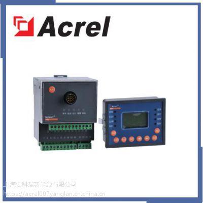 安科瑞厂家直销ARD2F系列电动机马达保护器过载堵转断相不平衡欠载接地/漏电外部故障保护