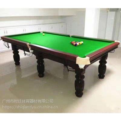 美式台球桌、桌球台