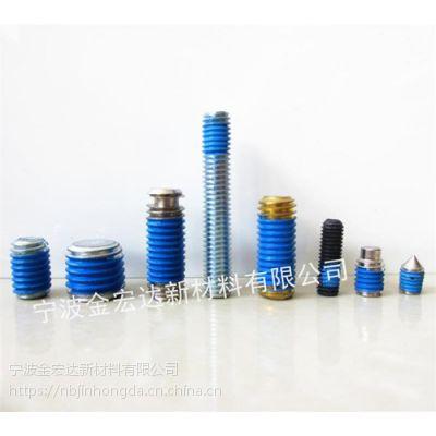 浙江螺丝,螺母,非标零件上胶加工
