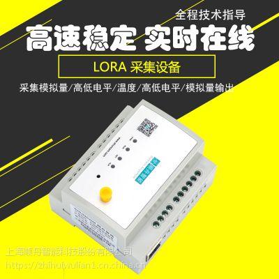 江苏无线模拟量采集模块哪家好 顺舟智能16信道可选采集设备厂家 抗干扰能力强