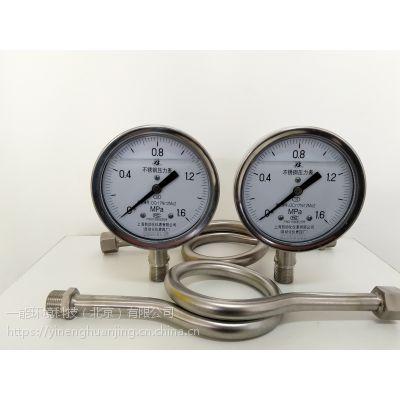计量泵不锈钢压力表;计量泵塑料压力表;不锈钢压力表;外丝螺纹接口