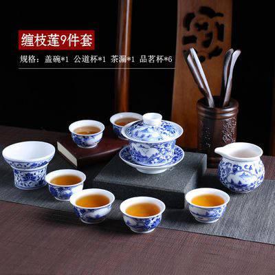 景德镇白瓷茶具套装 家用简约喝茶小茶杯定制 泡茶壶套装厂家