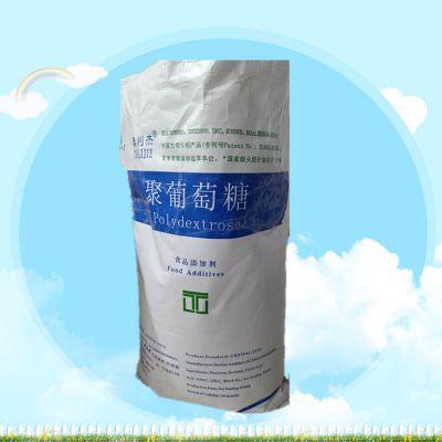 厂家供应聚葡萄糖 食品级甜味剂 水溶性膳食纤维聚 葡萄糖价格
