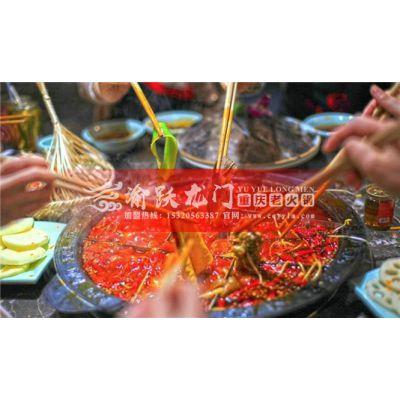 重庆最有名的火锅是哪家?它的加盟优势有哪些?