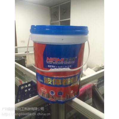 广州防水厂家生产销售SBS液体卷材(合成高分子橡胶防水涂料)