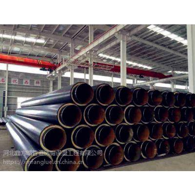 鑫方略DN200聚氨酯复合保温管材质Q235
