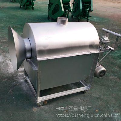 小型炒板栗花生机 多功能干货翻炒机 圣鲁炒货机