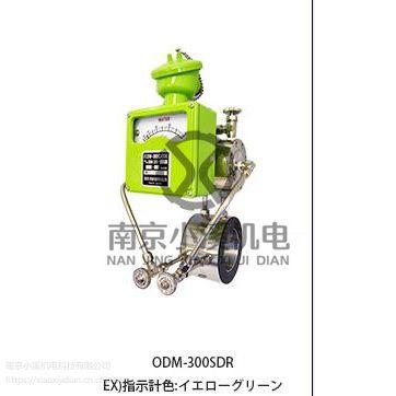 低价供应日本东京流机ODM-300SST型流量计