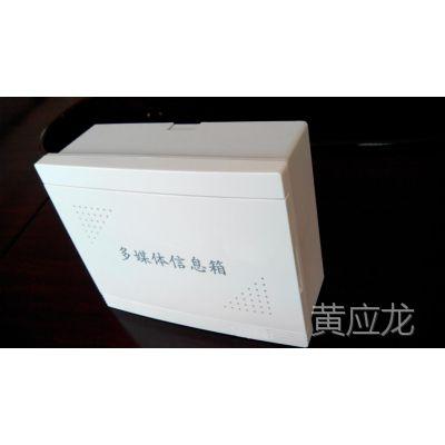 工程专用明装多媒体信息箱,高端集线箱,光纤网络布线箱,