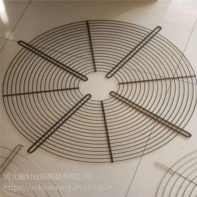 奥科加工定做外转子风机罩 风扇防护罩 轴流风机网罩 量大从优