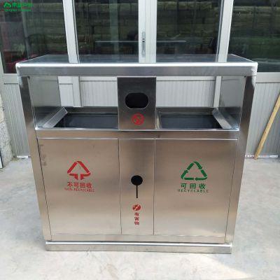大容量不锈钢双桶 多种款式可选 主干道分类垃圾 四川户外垃圾筒供应