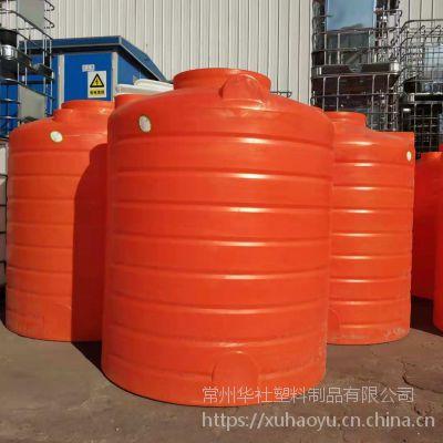 【华社】厂家直销 大塑料桶 塑料酿酒桶 大水桶塑料 pe水桶