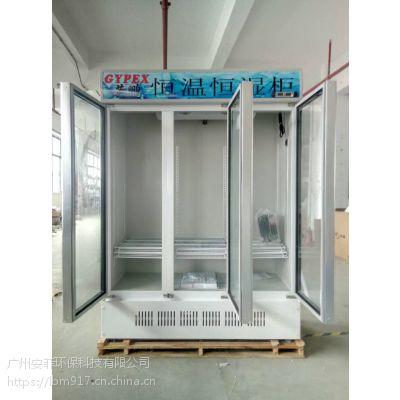 西安工业用防爆恒温恒湿柜