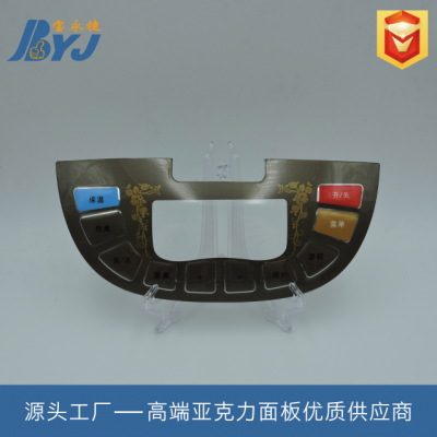 厂家定制 高硬度亚克力面板 多功能电饭煲触控按钮面板 佛山生产