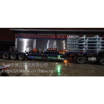 望城大型设备运输长沙博远物流专线直达 服务覆盖全国各地