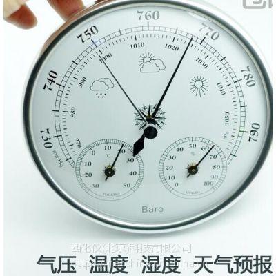 中西 气压计/气压湿度温度检测挂表/湿度温度计 型号:THB9392库号:M44153