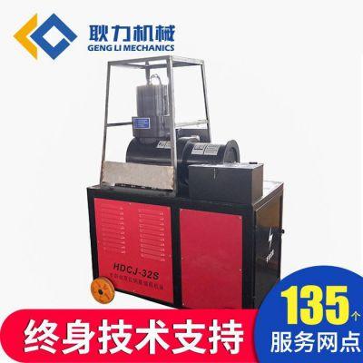 上海销售钢筋镦粗机厂