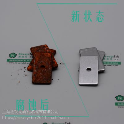 原装进口 GMW 14872 GM9540p CouponsSAE 1008-1010质量损失片