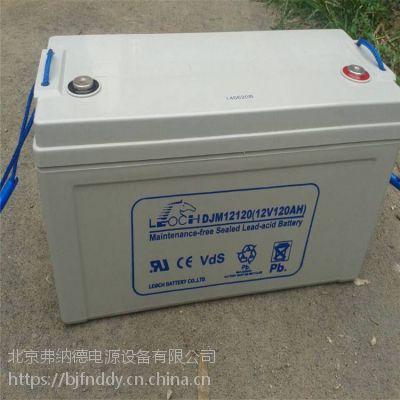 双登蓄电池6-GFM-100厂家直销