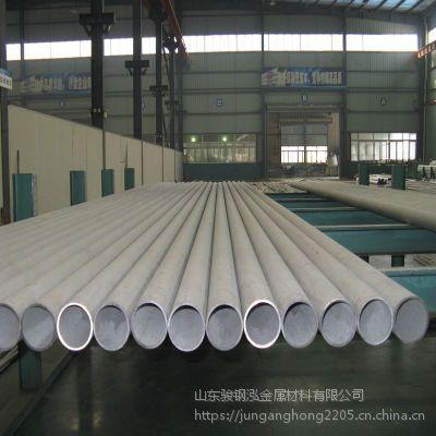 304不锈钢厚壁管价格表(天津国内资讯)