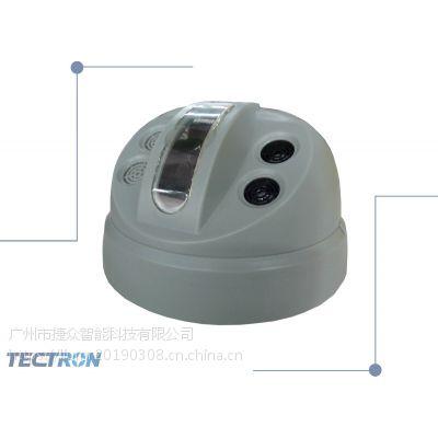 广州捷众 前置一体式超声波探测器 PLD-4100