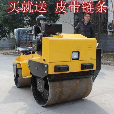 思拓瑞克SVH70C小型压路机 座驾式双钢轮轧道碾 静碾压振动碾价格
