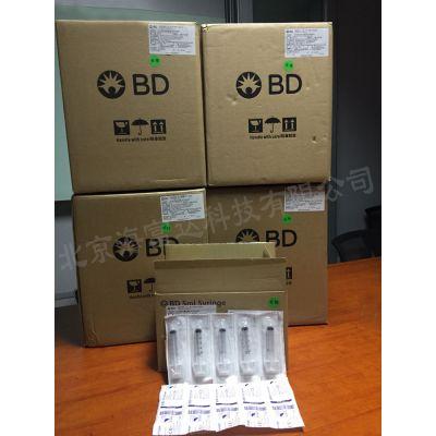 一次性使用无菌注射器10ML 21G型号:KY688-BD-302145库号:M17229