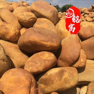 黄石有很多种 买黄石一定要先了解 清远黄水石价格