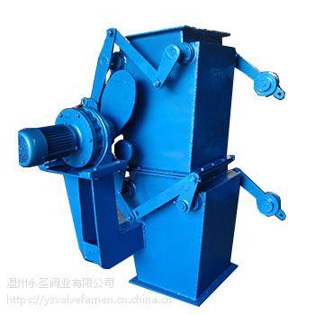 电动锁气翻板卸灰阀,永圣阀业专业生产