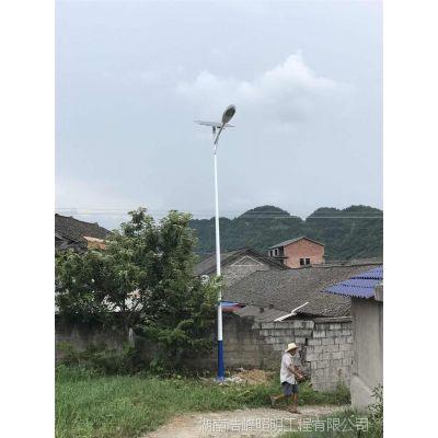 湖南郴州太阳能路灯批发价格多少 永兴一事一议太阳能路灯批发价格