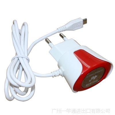 欧规带线充电器 手机带线旅充  家充墙充 micro USB手机配件周边